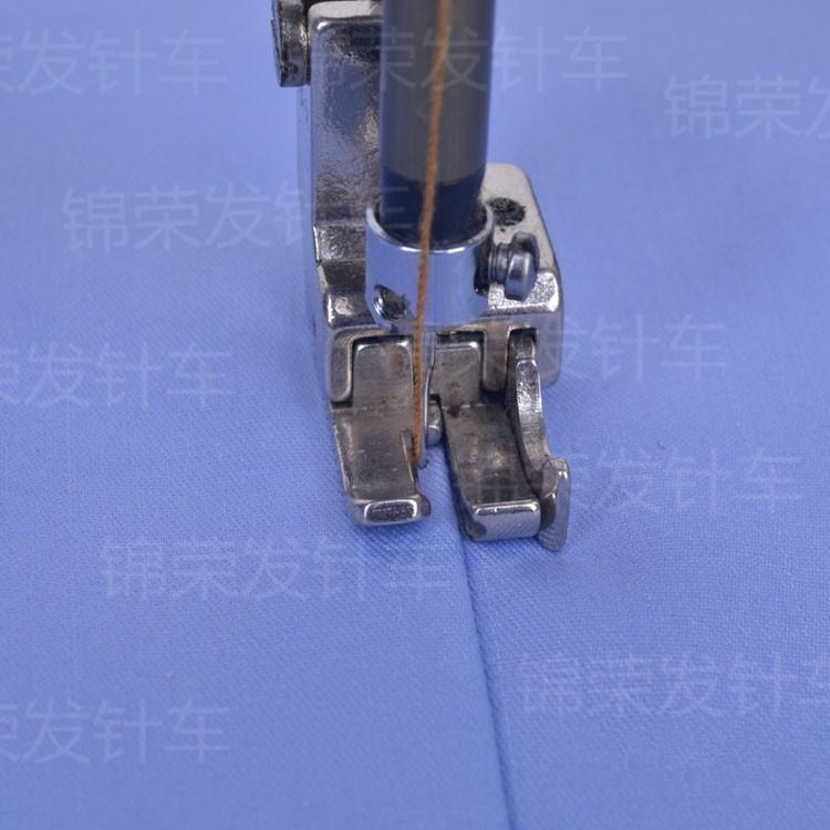 隐形拉链专用压脚缝纫机多功能高低压脚平车211-14全钢两用压脚1m