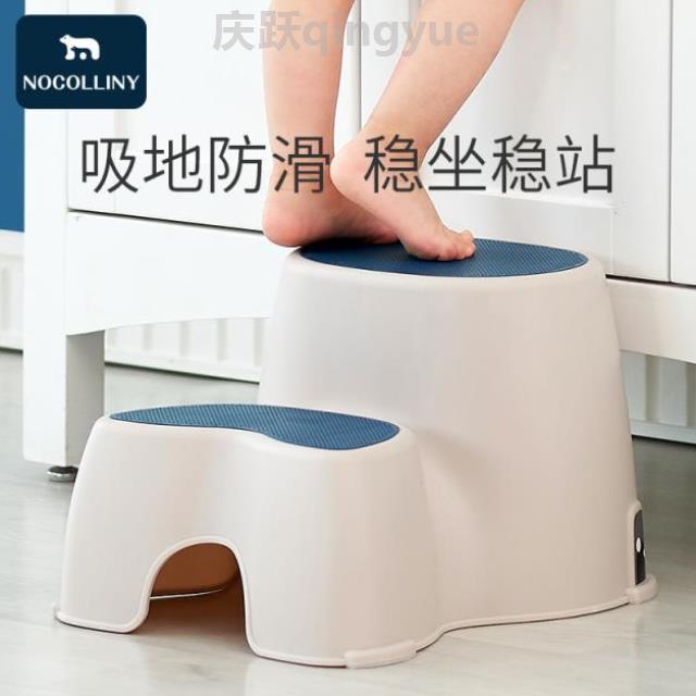 踩脚洗手台小孩儿童凳宝宝垫脚凳椅子板凳阶梯凳脚踏板凳防滑