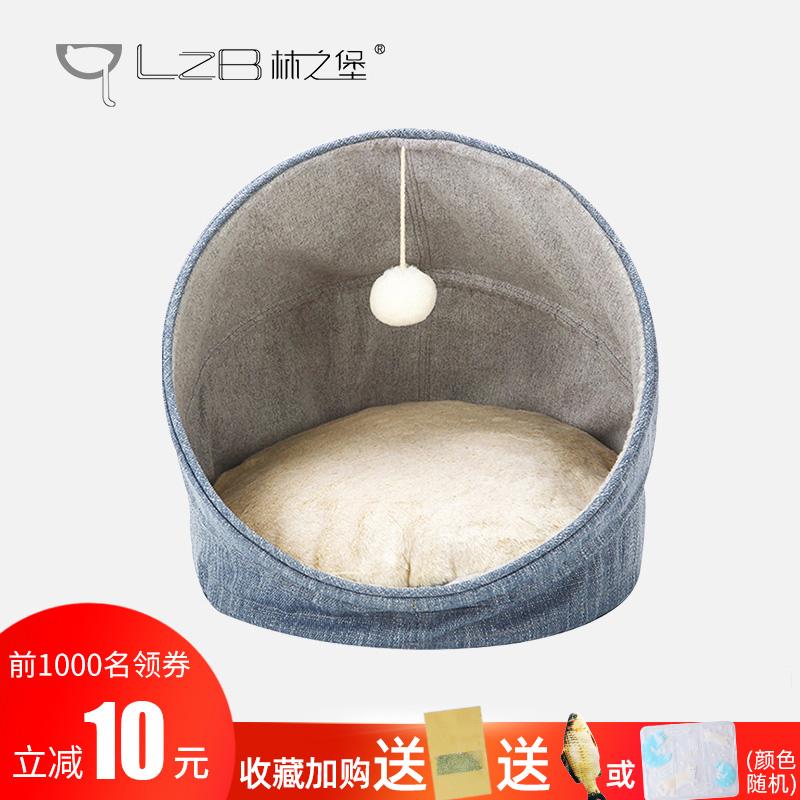 林之堡可折叠猫窝四季通用便携式网红狗窝半封闭式深度睡眠猫垫子图片