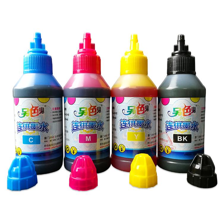 思彤正品 另色鬼4色染料墨水 佳能喷墨打印机墨盒连供填充墨水100ML