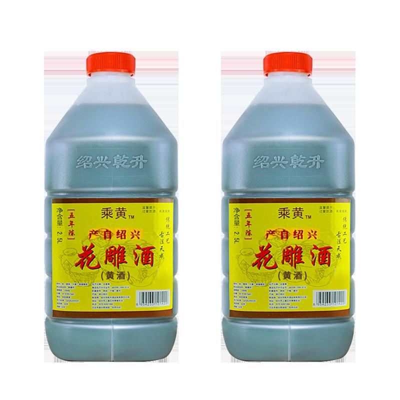 绍兴正宗黄酒花雕酒五年陈糯米老酒加饭酒炒菜泡阿胶瓶装料酒桶装