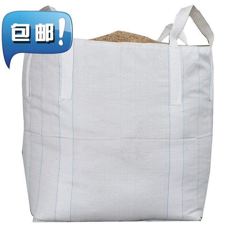 污泥袋预压袋现货吨袋白色加厚2M吨吊袋起重工程集装袋161吨小精