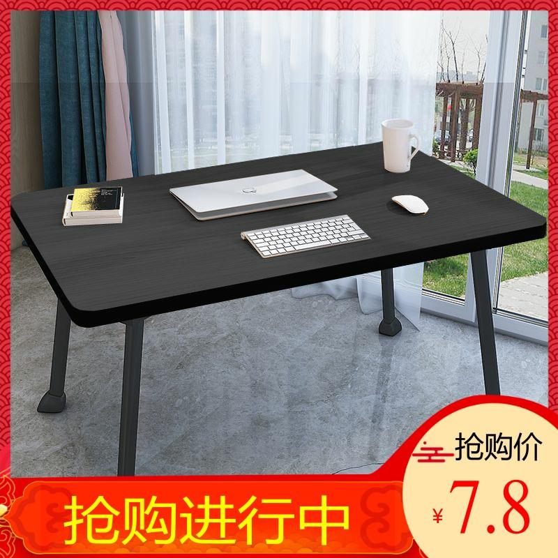 静床上书桌折叠桌宿舍笔记本电脑桌多功能寝室学生小桌子懒人学习