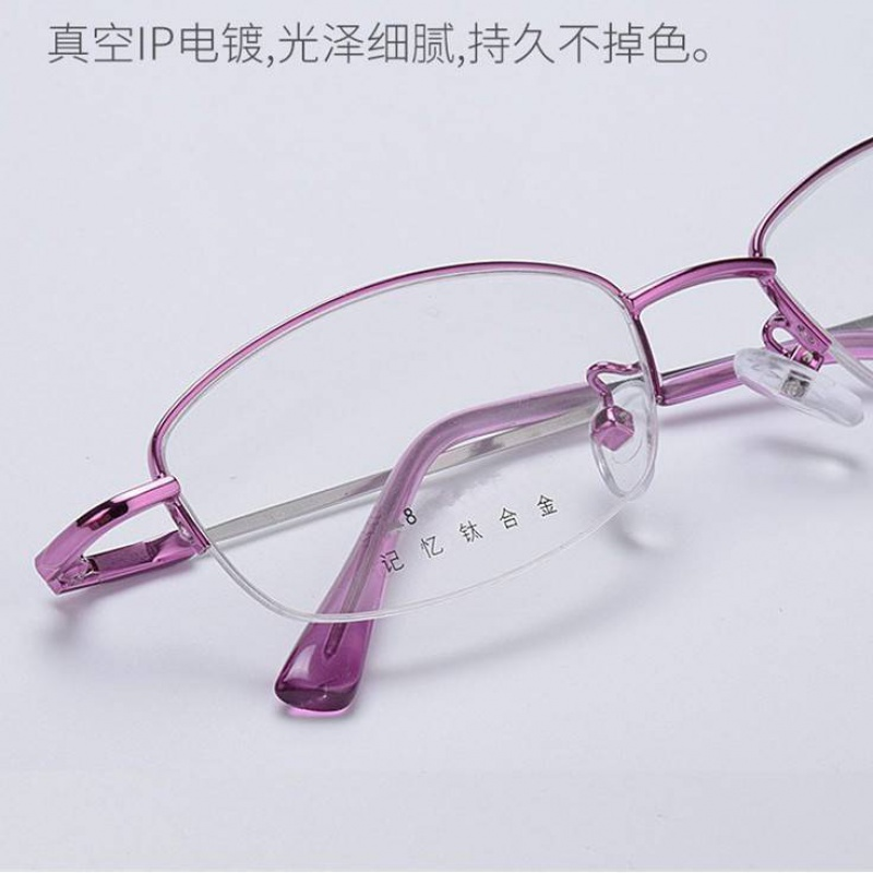 Ultra light half frame female myopia glasses small frame color changing frame finished product 50-100-150-200-250-300 degrees