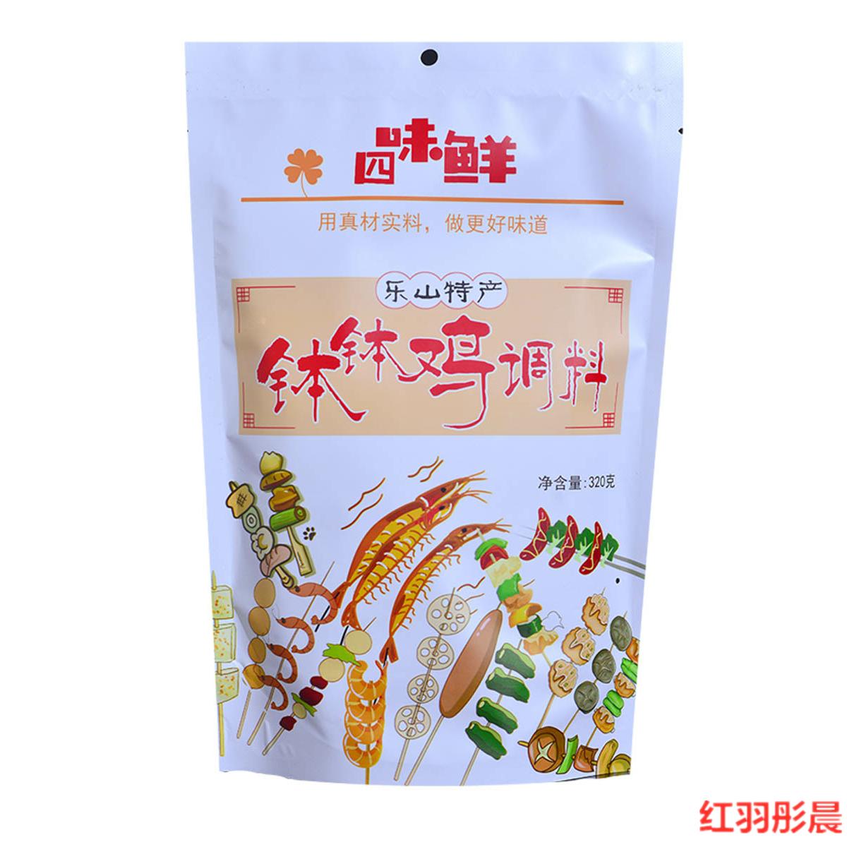 新货四川乐山钵钵鸡调料棒棒鸡冷串串盆底料小火锅熟食速食调料