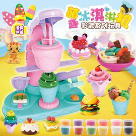 无毒冰淇淋理发师彩泥面条机橡皮泥模具工具套装儿童粘土玩具女孩图片