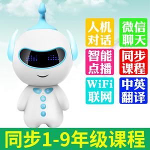 小谷儿童早教机器人玩具 智能 对话 故事机高科技wifi学习陪伴