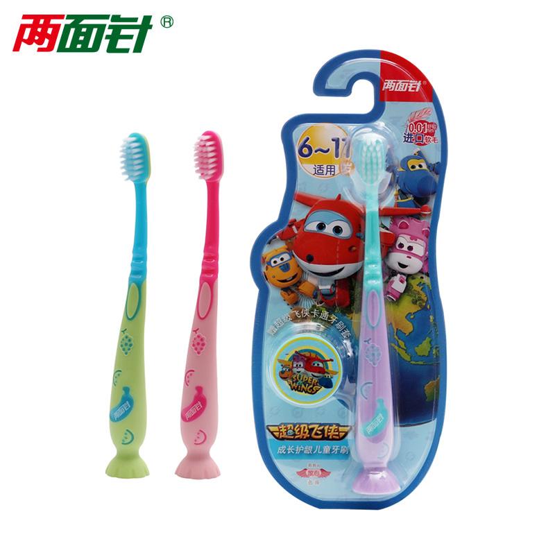 两面针超级飞侠儿童牙刷6-11岁KL001乳牙护齿软毛手抓刷柄,可领取10元天猫优惠券