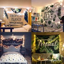 背景布ins风挂布壁纸卧室宿舍房间改造布置床头画布海报装饰墙布