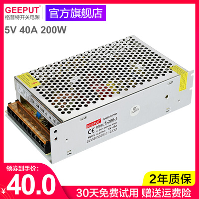 GPT LED switching power supply 5V40A200W walking word advertising door head display unit board 60A70A power supply