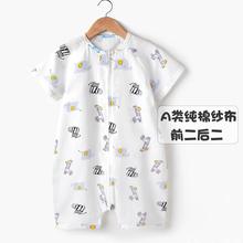 纯棉纱布1婴儿睡袋夏季短袖薄款分腿宝宝睡袋儿童四季通用3防踢被