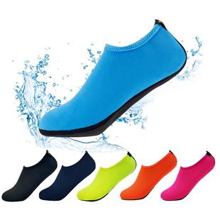 GULL潜水防割沙滩短袜高弹力多色可选保护脚面不被脚蹼磨伤