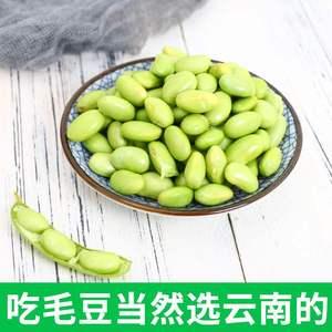 带箱5斤现摘新鲜毛豆应季新鲜蔬菜