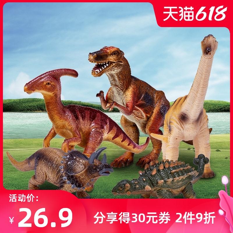 Wenno旗舰店 正版wenno亲子教具环保塑胶模型 券后24.9元包邮