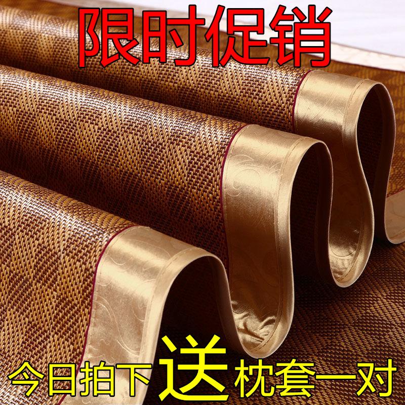 Декоративные одеяла и подушки / Прикроватные коврики Артикул 600076420093