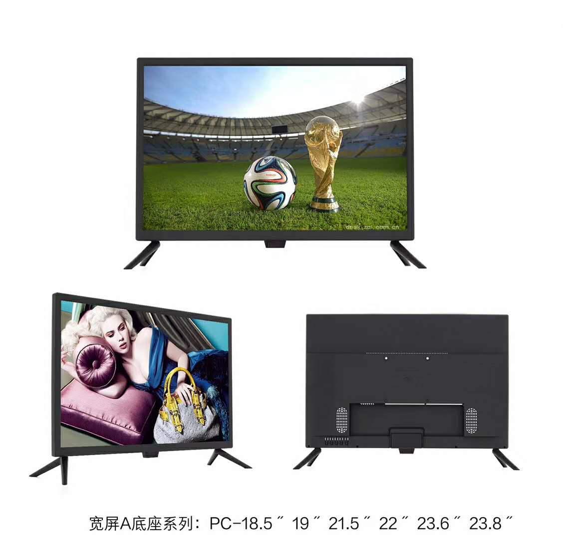 LCD мониторы Артикул 617195416713