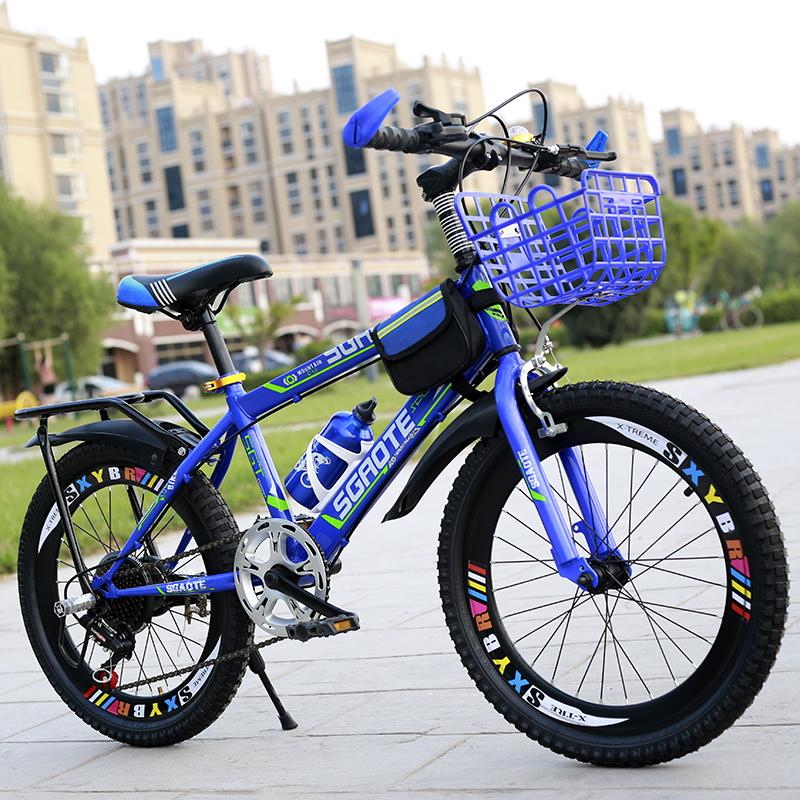 有赠品12 13岁变速山地童车 20 22寸男女孩8 9 10儿童自行车中小学生18