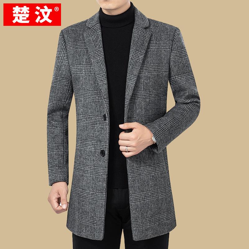 利郎爸爸冬装外套中年男士羊毛呢子夹克男休闲外套春秋季中长款爸
