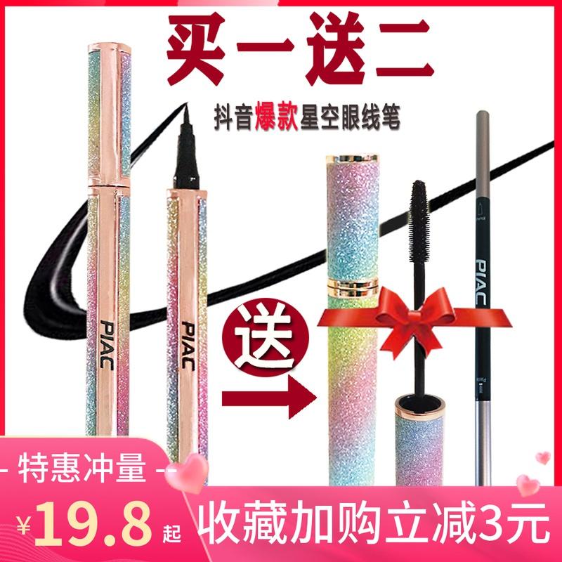 Starry eyeliner, Li Jiaqi is not very dizzy.