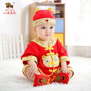 周岁礼服宝宝抓周唐装 纯棉春秋套装 衣服男中国风汉服婴儿女一岁夏