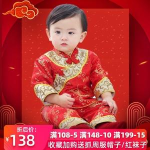 宝宝周岁礼服女儿童唐装抓周衣服中国风一岁女童公主婴儿汉服春秋