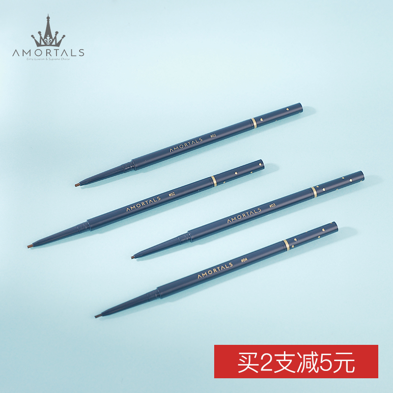 South Korea Er Mu grape eyebrow pen men and women waterproof, sweat proof, long-lasting and non decolorizing, Li Jia, natural, extremely fine, Qi recommended for beginners