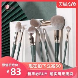 花漾绿云10支化妆刷套装散粉刷粉底刷眼影刷沧州刷子新手化妆工具图片