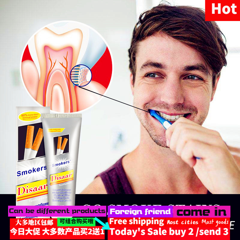 Tooth Paste toothpaste牙膏 whitening Smoke stain toothpaste
