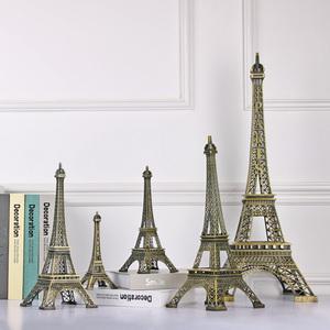 领2元券购买巴黎埃菲尔模型客厅房间布置小摆设
