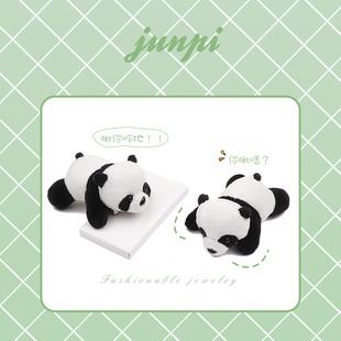 熊猫胸针趴趴熊趴在身上的玩偶卡通别针毛绒可爱公仔娃娃软萌布艺图片