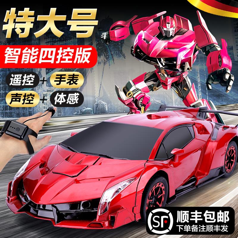 手势感应变形遥控汽车充电四驱赛车金刚机器人儿童男孩超大玩具车