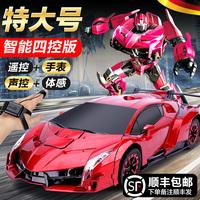 查看手势感应变形遥控汽车充电四驱赛车金刚机器人儿童男孩超大玩具车价格