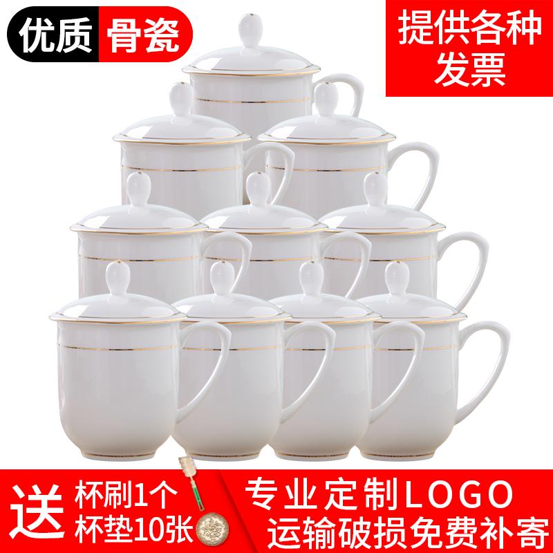 景德镇陶瓷茶杯套装办公室会议杯子