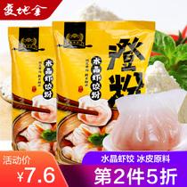 斤馒头面条饺子50家用面粉包邮25kg五得利面粉六星高筋超精小麦粉