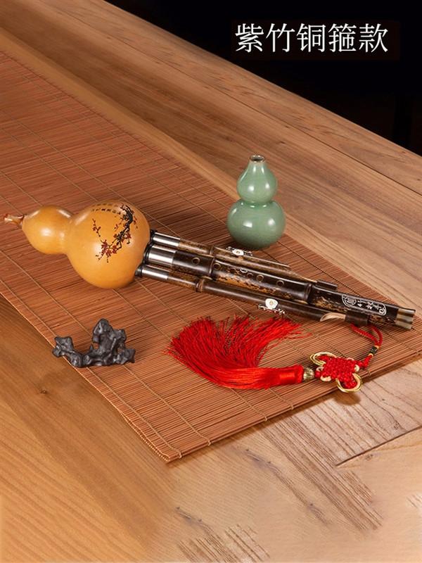 专业初学乐器葫芦丝演奏型c调降b调云南紫竹儿童小学生入门