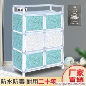 中式餐具六层食堂四层立式书房置物架碗柜家用橱柜菜柜。双层碗柜