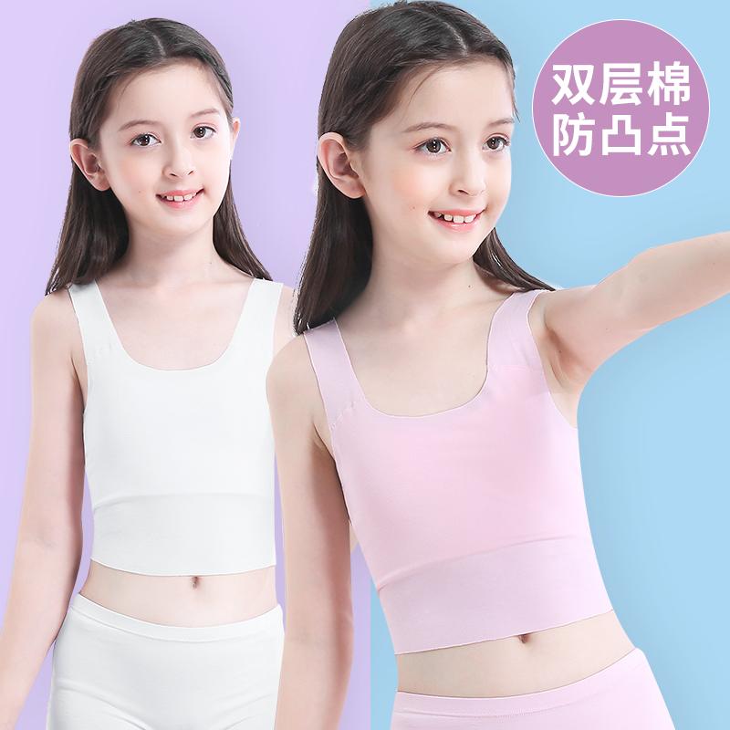 女童无痕内穿发育期9-12岁儿童内衣小背心女孩薄款吊带学生打底夏