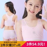纯棉女童内衣发育期小背心小学生女孩10大童儿童裹胸9-12岁13文胸