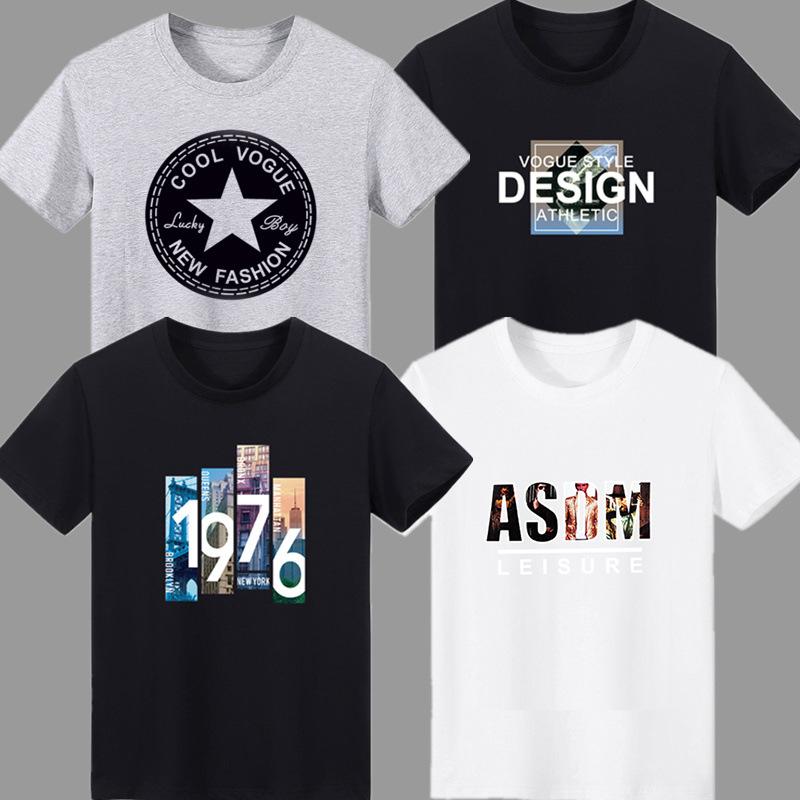 中國代購|中國批發-ibuy99|T恤男|2021新款男短袖 夏季男士短T恤地摊多款印花半袖 休闲大气