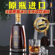 禮盒套裝送酒具7OOml酒伯爵城堡婚宴烈酒brandy洋酒白蘭地XO法國