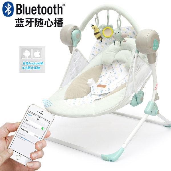 婴儿摇椅宝宝电动摇篮床躺椅安抚椅摇摇椅儿童哄宝摇床新生儿