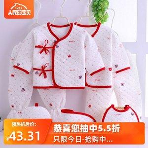 新生儿夹棉保暖七件套豪华礼盒装刚出生宝宝纯棉春秋冬季衣服套装