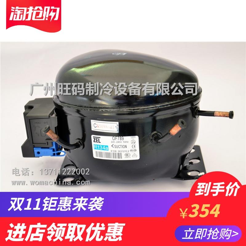 全新原装热销意大利品牌 ACC/ZEL扎努西OF789 冰箱冷柜制冷压缩机