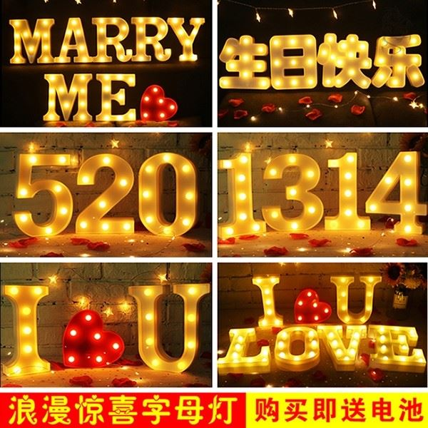 Happy birthday letter light LED light wedding room surprise trunk neon light gift package marry my daughter