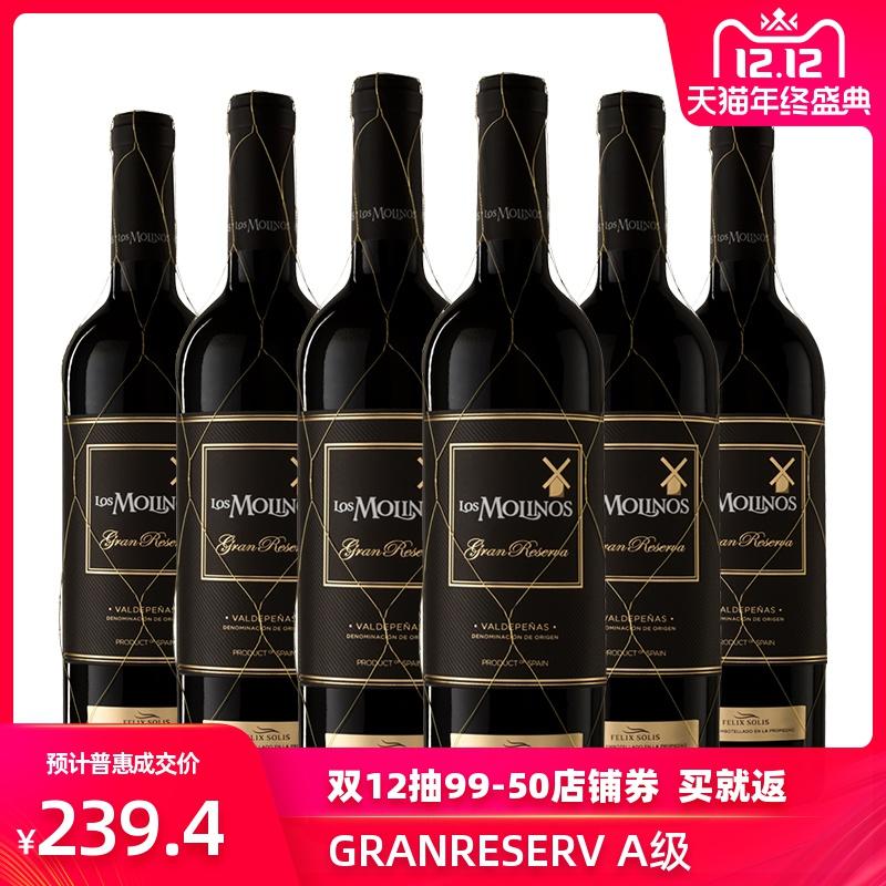 【正善牛肉哥】西班牙DO级魔力风车特级珍藏干红葡萄酒
