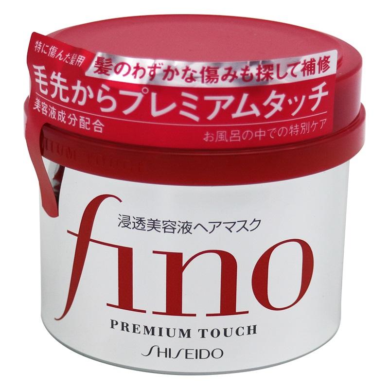 Japan imported Shiseido Fino tourun beauty liquid hair mask 230g