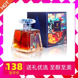洋小慢法国迷你XO白兰地网红青春利口洋酒送礼盒套装正品300ml