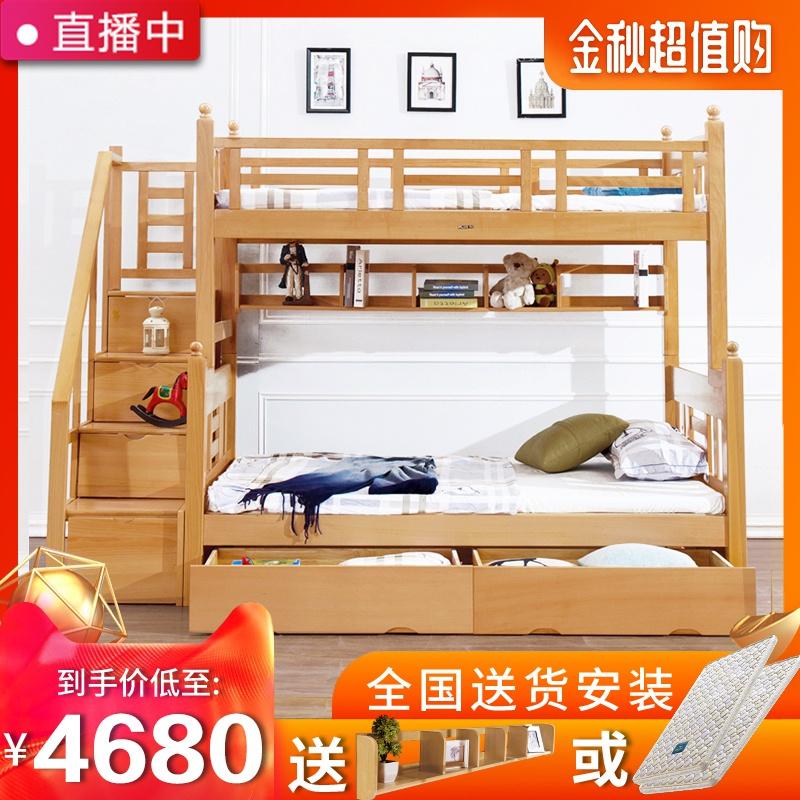 实木榉木梯床儿童高低床双层床上下子母两层床成人可拆分多功能900.00元包邮