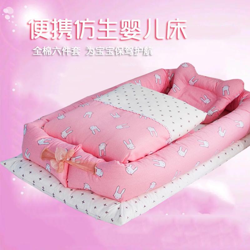 婴儿床中床新生儿床上防压多功能折叠便携旅行宝宝仿生婴幼儿小床