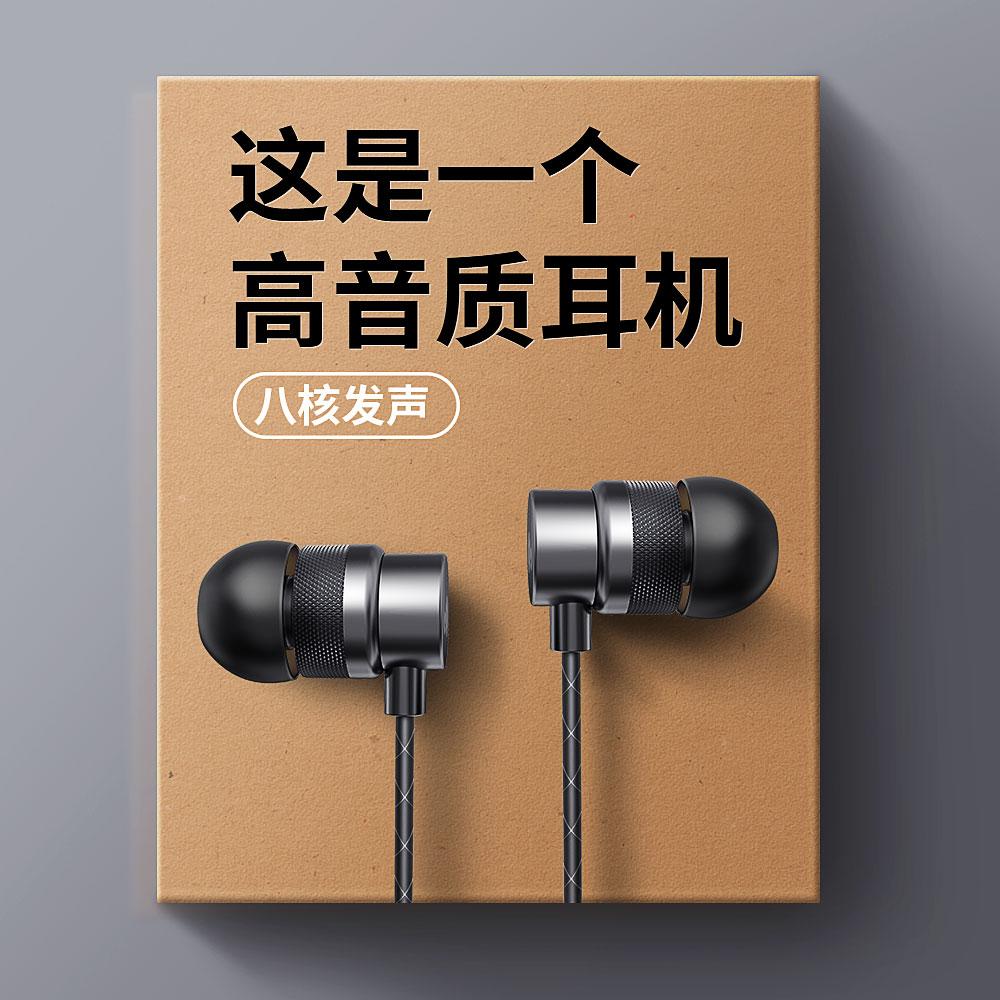 耳机入耳式x9华为oppo小米vivo苹果